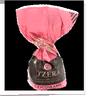 Конфеты O'ZERA с кусочками вишни КДВ