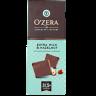 Шоколад O'ZERA молочный с фундуком 90 гр. КДВ
