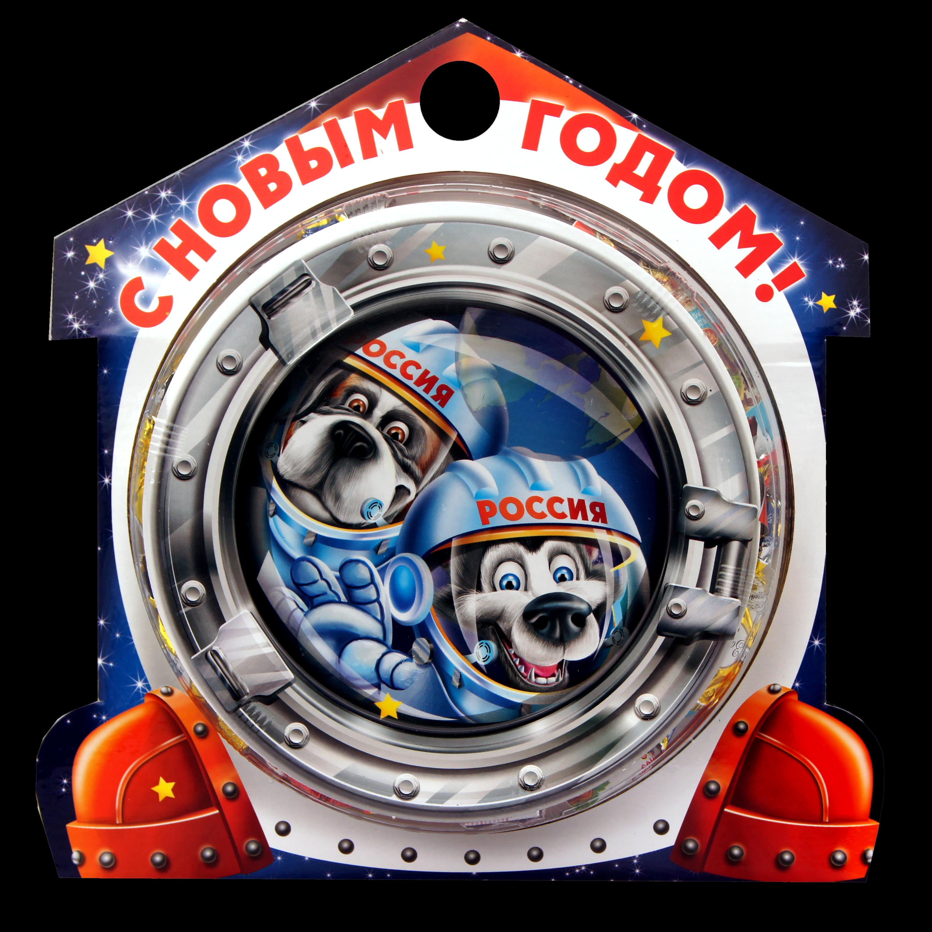 Новогодний подарок Космонавты стоимостью 350 руб. и весом 600 гр.