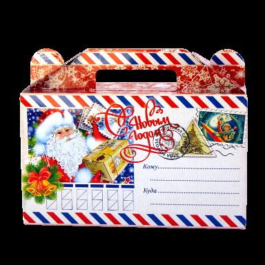 Новогодний подарок Письмо стоимостью 150 руб. и весом 400 гр.