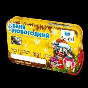 Новогодний подарок Золотая карта стоимостью 950 руб. и весом 1000 гр.