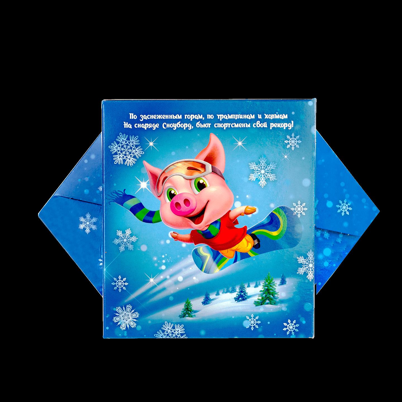 Новогодний подарок Конфета Взлетная стоимостью 250 руб. и весом 500 гр.
