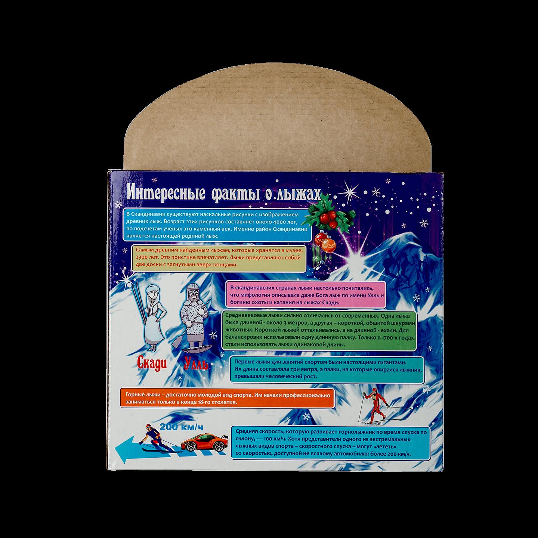 Новогодний подарок Лыжник стоимостью 650 руб. и весом 1100 гр.