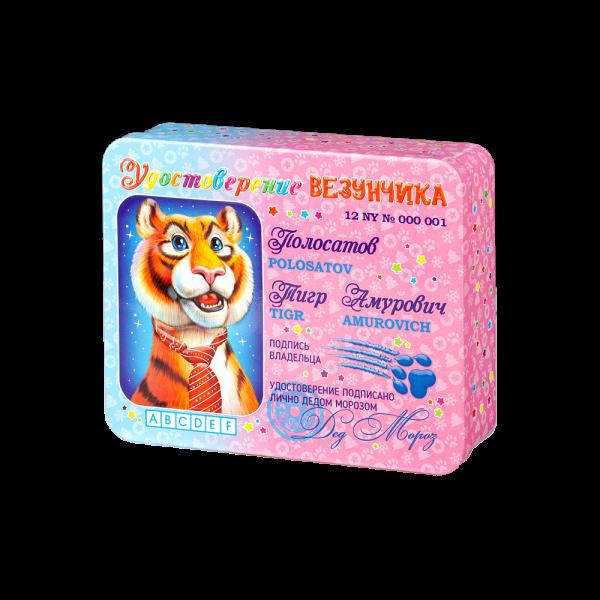 Новогодний подарок Удостоверение везунчика стоимостью 360 руб. и весом 200 гр.