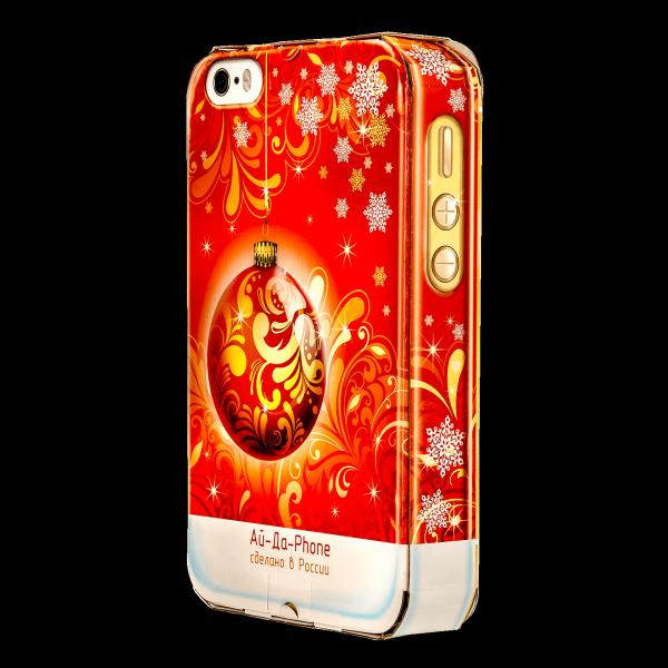 Новогодний подарок Ай-да-фон стоимостью 500 руб. и весом 1000 гр.