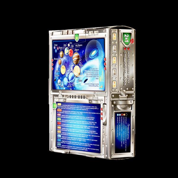 Новогодний подарок Космическое приключение стоимостью 450 руб. и весом 900 гр.