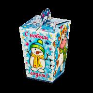 миниатюра новогоднего подарка Пухляш