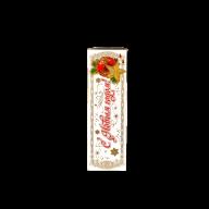 Третья миниатюра новогоднего подарка Открытка